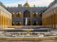 santuario del Imam Ali (A.S), Najaf