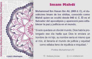 Imam Mahdi (A.J)