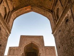 Irán, Mezquita de Forumad