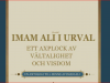 Suecia, Estocolmo, Imam Ali (A.S)