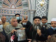 Egipto, Sagrado Corán, musulmanes