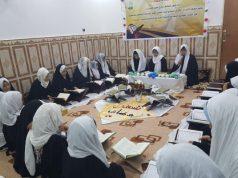 Karbala, santuario de Hazrat Abbas (AS),ciencias coránicas