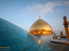 Irak,santuario del Imam Hasan Askari (A.S), Samarra