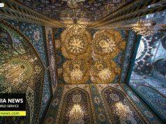 Imam Husain (AS) , Karbala, arquitectura y arte islámica