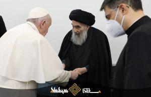 Papa Francisco,Gran Ayatolá Sistani, Irak