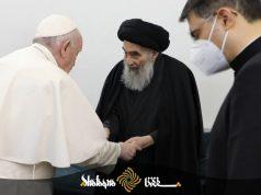 ayatolá Sistani, Papa Francisco