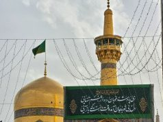 santuario sagrado Razavi, Imam Rida (AS), Mashhad