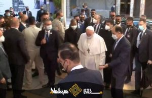 Papa Francisco, Gran Ayatolá Sistani