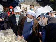 Irán, Mashhad, santuario sagrado del Imam Rida(A.S)