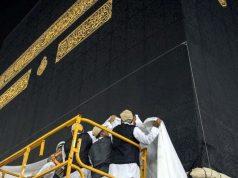 Hayy, Kaaba, Corán, Meca