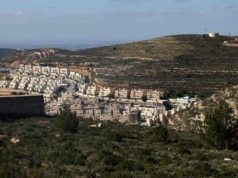 Benjamín Netanyahu, Cisjordania, Valle del Jordán