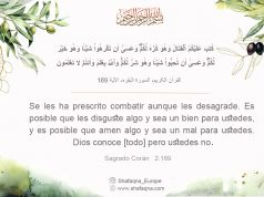 musulmanes, Sagrado Corán, Muhammad (BPUH)