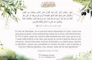 Corán, islam, Ramadán, Profeta Muhammad