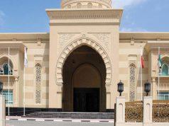 Emiratos Árabes Unidos, Corán, coronavirus
