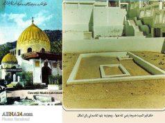 Hazrat Jadiya (SA), Meca
