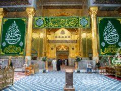 Imam Hasan Mojtaba (AS), santuario de Hazrat Abbas (AS), Ramadán