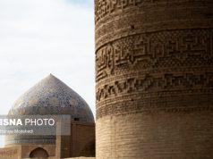 Irán, Gran Mezquita de Saweh