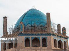 Irán, Gonbad Soltanieh, UNESCO