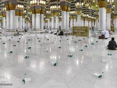 Ramadán, Masyid al-Haram, Masyid al-Nabi