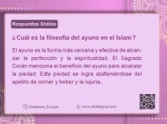 islam, ayuno, sagrado Corán, Profeta del Islam