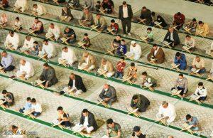 Sagrado Corán, Ramadán, Gran Mezquita de Kufa