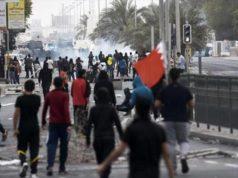 Bahréin, ONU, Arabia Saudí