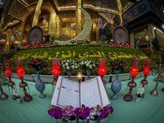 Ramadán, Karbala, Santuario de Hazrat Abbas (AS)