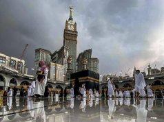 Meca, Kaaba, Arabia Saudita, hayy