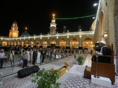 Mezquita de Kufa, Ramadán, sagrado Corán