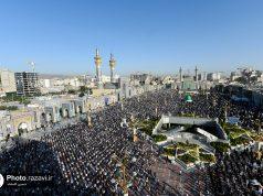 Eid Al-Fitr , santuario sagrado del Imam Rida (AS), Mashhad