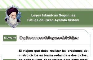Gran Ayatolá Sistani , Ayuno